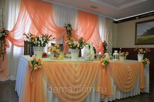 Свадьба в персиковых тонах