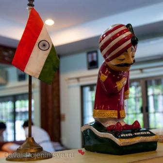 Оформление виза в Индию от аккредитованного агентства в посольстве Индии