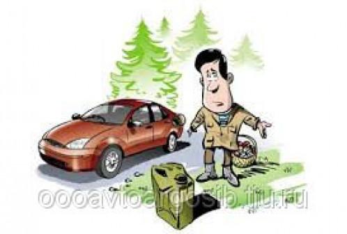 Подвоз топлива (бензинДТ)