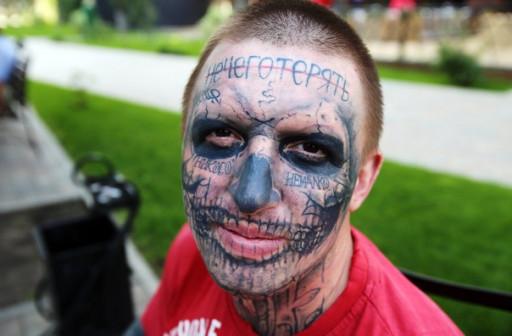 Удаление татуировки бесплатно