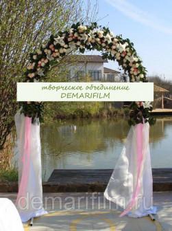 Свадебная арка для выездной регистрации