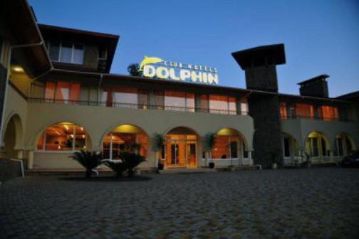 Клубный отель Дельфин Абхазия (Пицунда)