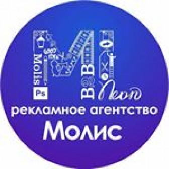 Молис