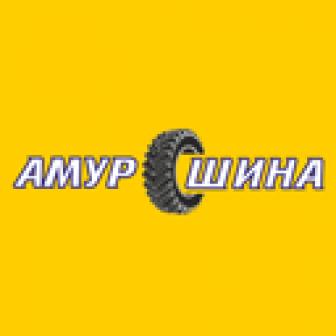 Амуршина, ООО