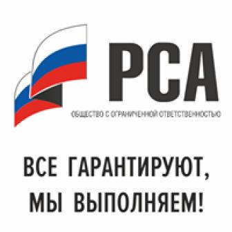 Русский союз автострахователей, ООО