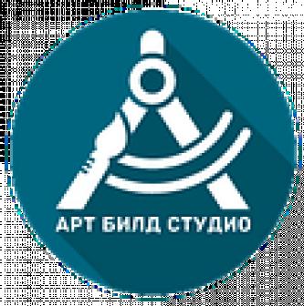 АртБилдСтудио