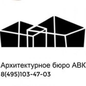 АВК, ООО