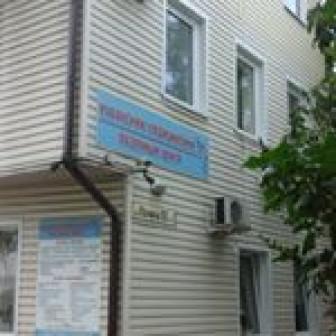 Кубанский медицинский Лазерный центр, АНО