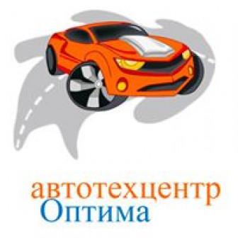 Оптима, ООО