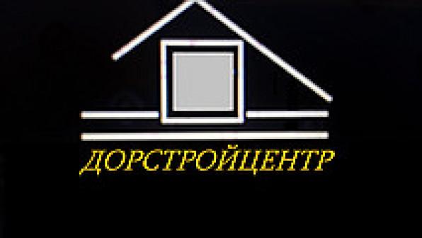 ДОРСТРОЙЦЕНТР