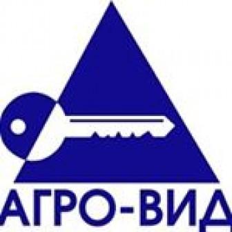 АГРО-ВИД
