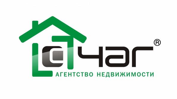 Агентство недвижимости «ОЧАГ»