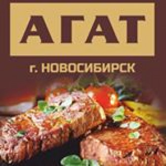 Агат, ресторан