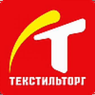 ТекстильТорг