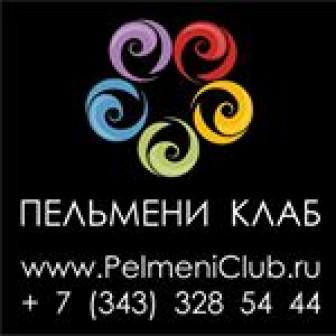Пельмени Клаб, ресторан