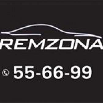 СТО RemZONA