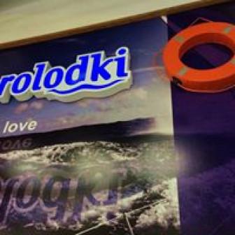 ProLodki