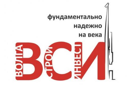 Волга-Строй Инвест