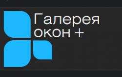 ГАЛЕРЕЯ ОКОН+