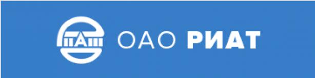 РИАТ, грузовой мультибрендовый сервисный центр