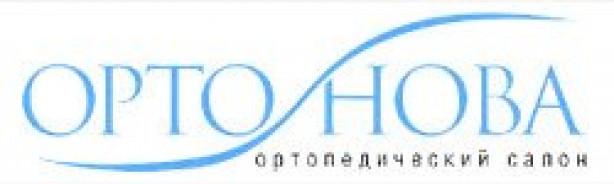 ОРТО-НОВА