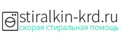 Stiralkin-Krd