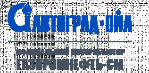 Автоград-Ойл, оптовая компания