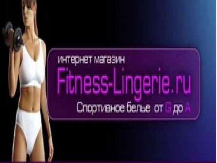 Fitness-Lingerie, Интернет-магазин