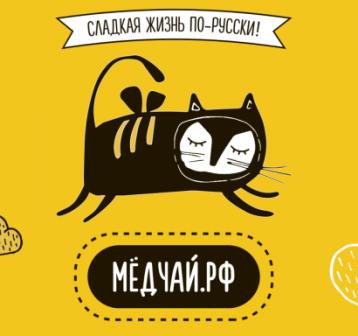 Мёдчай.рф, интернет-магазин
