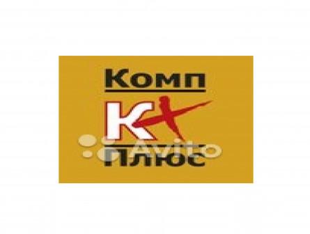 КОМП+, Торгово-Сервисный Центр