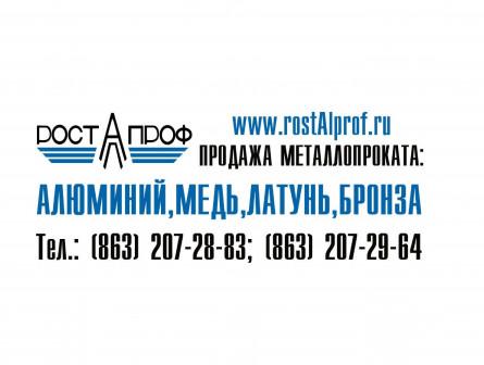 РостАлпроф