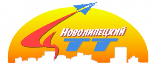 """Центр технического творчества """"Новолипецкий"""""""
