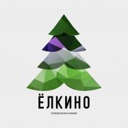 Elkino02