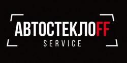 АВТОСТЕКЛОFF  service