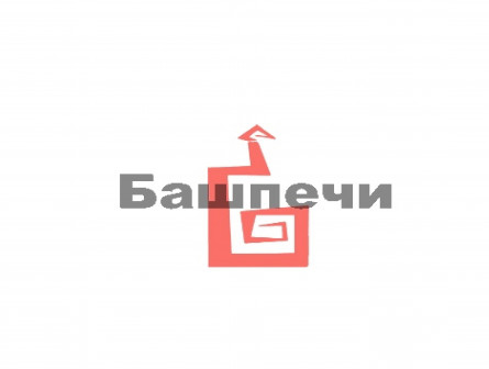 БашПечи, производственная компания