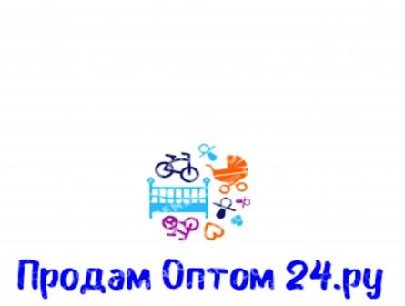 Продам Оптом 24, интернет-магазин