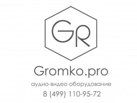 Gromko, продажа профессионального аудио оборудования