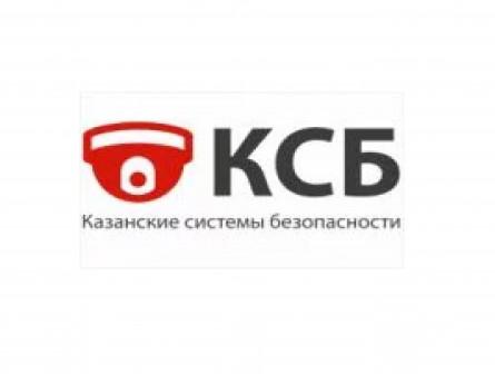Казанские системы безопасности