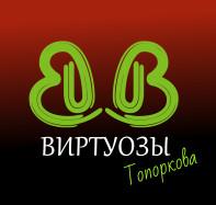 Виртуозы - аниматоры Тамбов