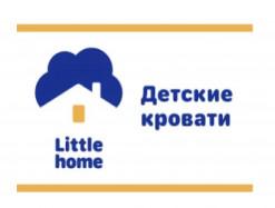 Детские кровати Little home