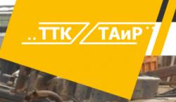 Таир, транспортно-технологическая компания
