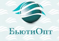 БьютиОпт, магазин оборудования и косметики для салонов красоты