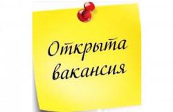 ООО  Вест Кредит