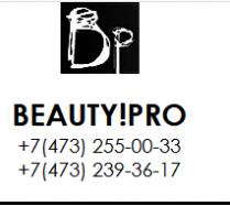 Beauty pro, магазин профессиональной косметики