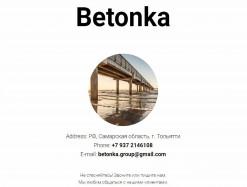 Betonka