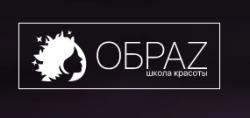 Обраz, школа красоты