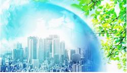 ЭКОЛОГ, компания по разработке экологической документации