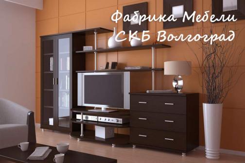 СКБ, мебельная компания