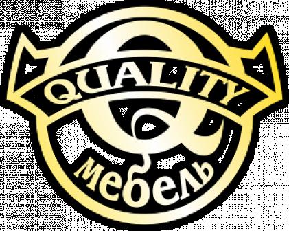 Quality мебель, производственно-торговая компания
