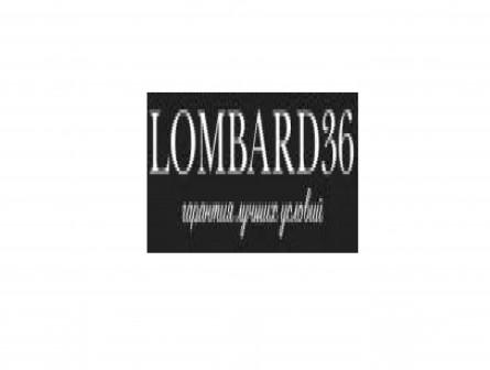Ломбард Фортуна